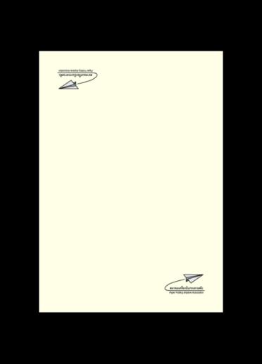 กระดาษพับเครื่องบินโลโก้สมาคม