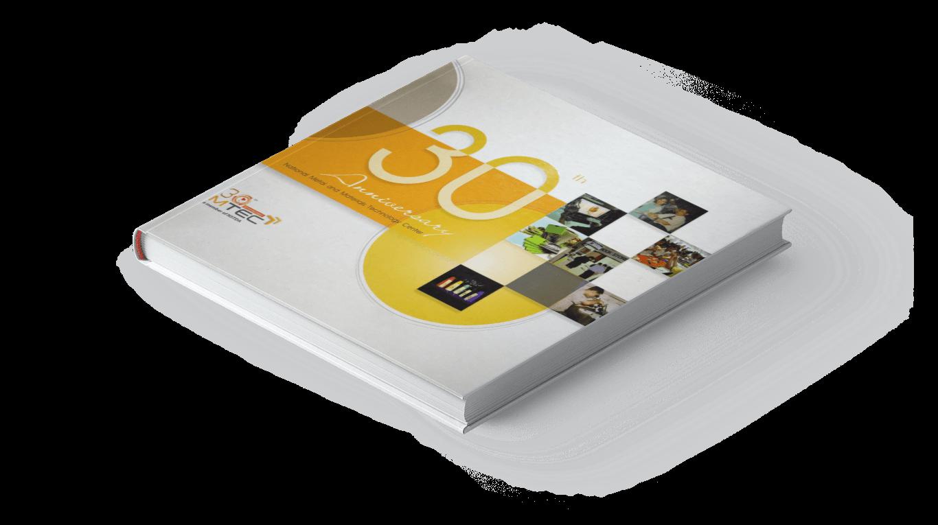 Mtec Book Mockup 1 (1)