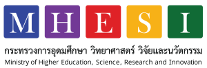 MHESI_Temp_Logo